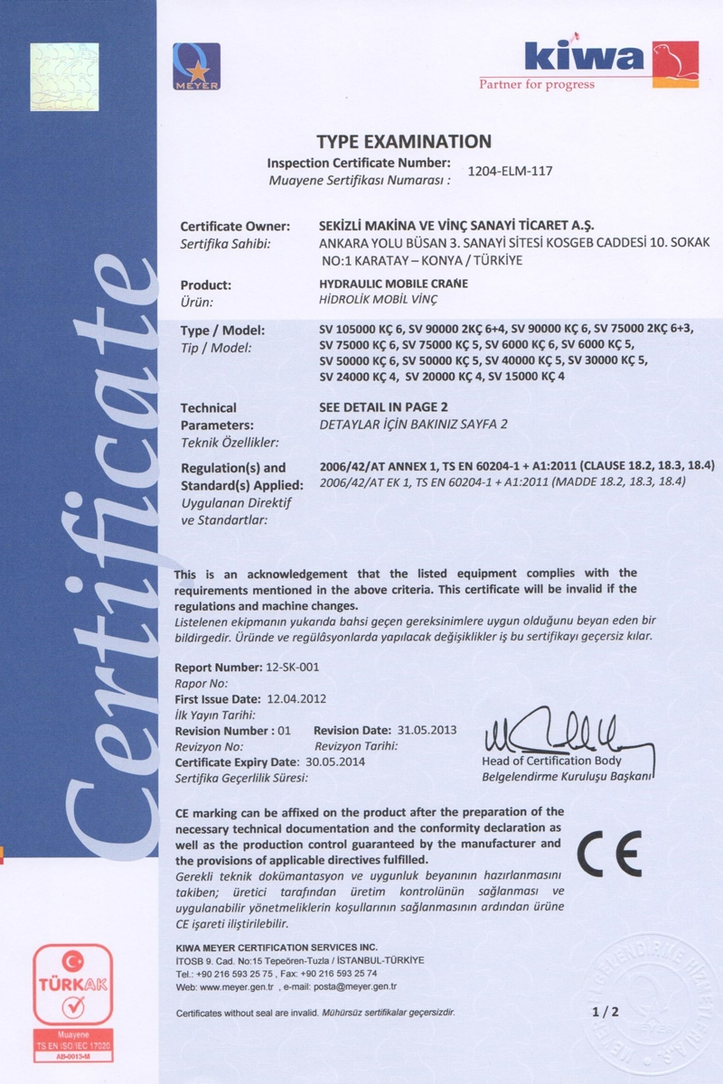 Quality certificates sekizli crane trolley hoists monorail conformity certificate inspection 1betcityfo Images